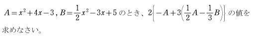 nagasaki-26-q1-1