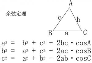nagasaki-26-q3-10