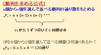 saitama-23-q3-1
