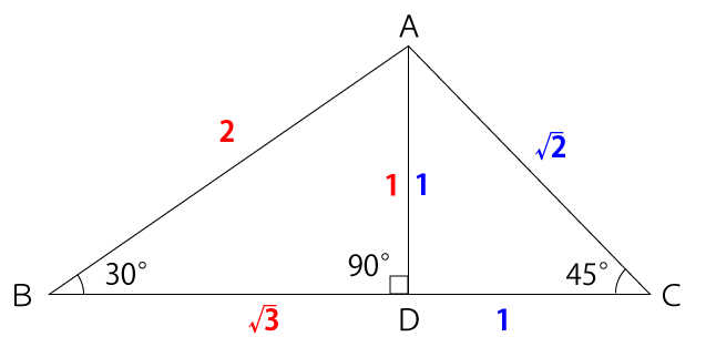 特別な三角形の比の問題