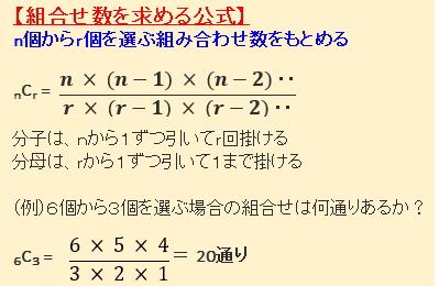saitama-sugaku-h24-t-q2-1