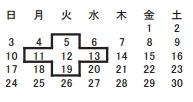 tokyo-sugaku-h25-04-q2-1
