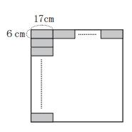 tokyo-sugaku-h25-10-q2-1