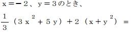 saitama-27-q1-1