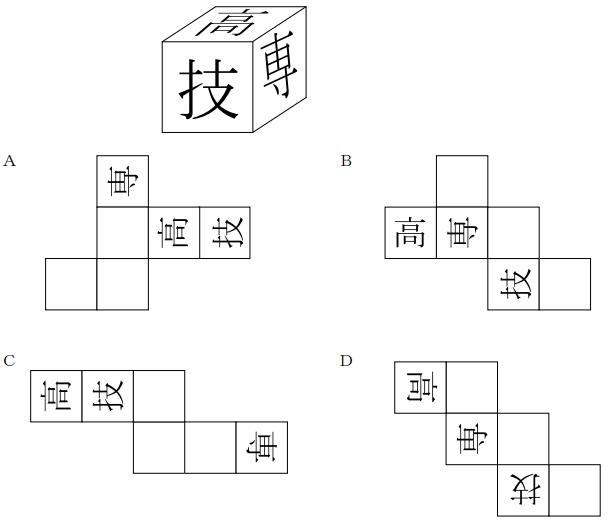 saitama-27-q4-t-1