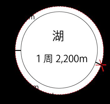 saitama-28-q1-t-1