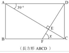 oosaka-sugaku-f-h29-2-17-q2-1