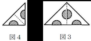 saitama-sugaku-h29-t-q3-4