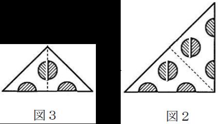 saitama-sugaku-h29-t-q3-5