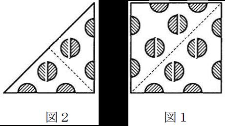 saitama-sugaku-h29-t-q3-6