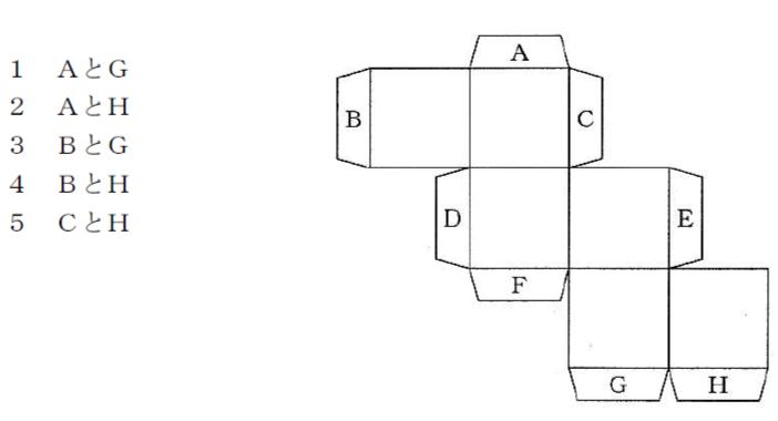 saitama-sugaku-h29-t-q4-1