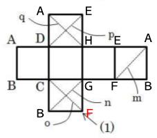 oosaka-sugaku-t-h29-2-16-q4-2