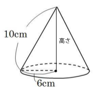 oosaka-sugaku-t-h29-2-17-q4-3