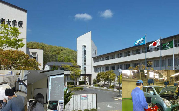 兵庫県の公共職業訓練