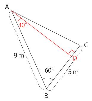 三角形の図
