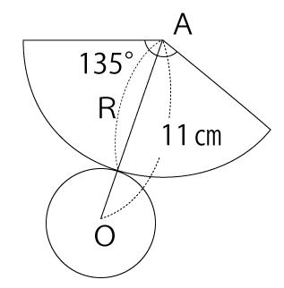 扇形の半径を求める