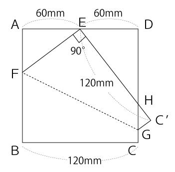 四角形を折り曲げた図