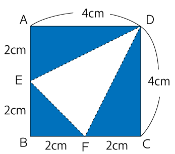 四角形に内接する三角形の面積
